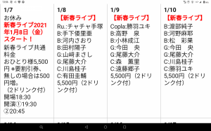 Screenshot_20201227135607_20210112210701